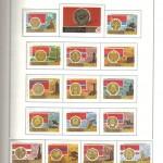 марки СССР 1966 1971 26 150x150 - Альбом 1966-1971 годов