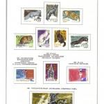 марки СССР 1966 1971 28 150x150 - Альбом 1966-1971 годов