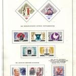 марки СССР 1966 1971 3 150x150 - Альбом 1966-1971 годов