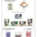 марки СССР 1966 1971 32 150x150 - Альбом 1966-1971 годов