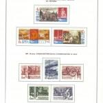 марки СССР 1966 1971 33 150x150 - Альбом 1966-1971 годов