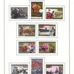 марки СССР 1966 1971 37 150x150 - Альбом 1966-1971 годов