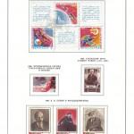 марки СССР 1966 1971 39 150x150 - Альбом 1966-1971 годов