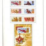 марки СССР 1966 1971 42 150x150 - Альбом 1966-1971 годов