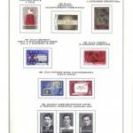 марки СССР 1966 1971 43 150x150 - Альбом 1966-1971 годов