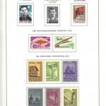марки СССР 1966 1971 48 150x150 - Альбом 1966-1971 годов