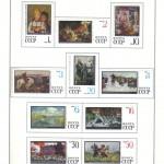 марки СССР 1966 1971 49 150x150 - Альбом 1966-1971 годов