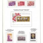 марки СССР 1966 1971 50 150x150 - Альбом 1966-1971 годов
