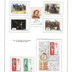марки СССР 1966 1971 57 150x150 - Альбом 1966-1971 годов