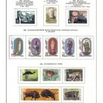 марки СССР 1966 1971 58 150x150 - Альбом 1966-1971 годов