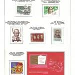 марки СССР 1966 1971 59 150x150 - Альбом 1966-1971 годов