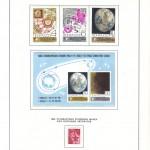 марки СССР 1966 1971 62 150x150 - Альбом 1966-1971 годов
