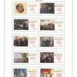 марки СССР 1966 1971 65 150x150 - Альбом 1966-1971 годов