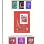 марки СССР 1966 1971 67 150x150 - Альбом 1966-1971 годов