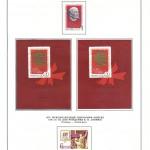 марки СССР 1966 1971 68 150x150 - Альбом 1966-1971 годов