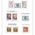 марки СССР 1966 1971 69 150x150 - Альбом 1966-1971 годов