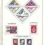 марки СССР 1966 1971 7 150x150 - Альбом 1966-1971 годов