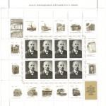 марки СССР 1966 1971 72 150x150 - Альбом 1966-1971 годов