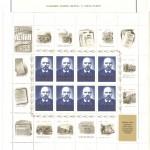марки СССР 1966 1971 73 150x150 - Альбом 1966-1971 годов