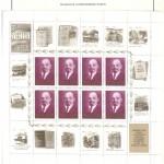 марки СССР 1966 1971 74 150x150 - Альбом 1966-1971 годов