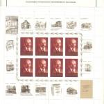 марки СССР 1966 1971 75 150x150 - Альбом 1966-1971 годов