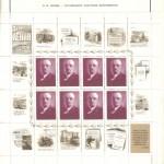 марки СССР 1966 1971 76 150x150 - Альбом 1966-1971 годов