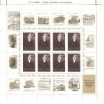 марки СССР 1966 1971 78 150x150 - Альбом 1966-1971 годов