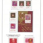 марки СССР 1966 1971 81 150x150 - Альбом 1966-1971 годов