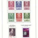 марки СССР 1966 1971 82 150x150 - Альбом 1966-1971 годов