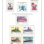 марки СССР 1966 1971 83 150x150 - Альбом 1966-1971 годов