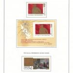 марки СССР 1966 1971 86 150x150 - Альбом 1966-1971 годов