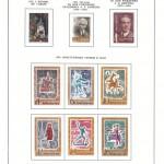 марки СССР 1966 1971 87 150x150 - Альбом 1966-1971 годов
