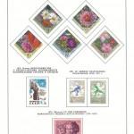 марки СССР 1966 1971 88 150x150 - Альбом 1966-1971 годов
