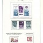 марки СССР 1966 1971 89 150x150 - Альбом 1966-1971 годов