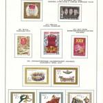 марки СССР 1966 1971 92 150x150 - Альбом 1966-1971 годов