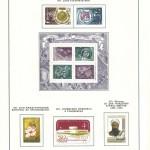 марки СССР 1966 1971 94 150x150 - Альбом 1966-1971 годов