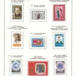 марки СССР 1966 1971 96 150x150 - Альбом 1966-1971 годов