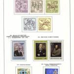 марки СССР 1966 1971 98 150x150 - Альбом 1966-1971 годов