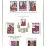 марки СССР 1966 1971 99 150x150 - Альбом 1966-1971 годов