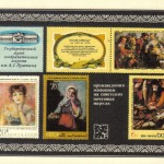 марки на открытках 0002 4 шт 150x150 - Почтовые марки на открытках