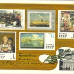 марки на открытках 0003 150x150 - Почтовые марки на открытках
