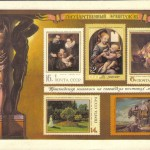 марки на открытках 0004 3 шт 150x150 - Почтовые марки на открытках