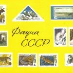 марки на открытках 0006 150x150 - Почтовые марки на открытках