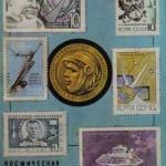 марки на открытках 0012 150x150 - Почтовые марки на открытках