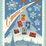 марки на открытках 0014 150x150 - Почтовые марки на открытках