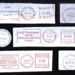 штемпеля 2 150x150 - Почтовые штемпеля