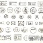 штемпеля 34 150x150 - Почтовые штемпеля