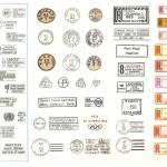 штемпеля 4 150x150 - Почтовые штемпеля