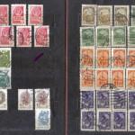 0001 12 0002 13 150x150 - Советские марки — 09 (Дубликаты)