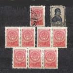 0003 10 150x150 - Советские марки — 09 (Дубликаты)